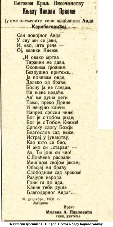 Cetinjski vjesnik 01-I-1909 Pesma o Avdu Karabegovicu