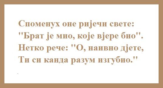 copy81_AKH
